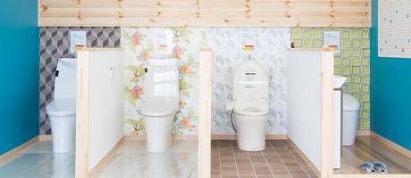 トイレコーナーです。暖房便座のあたたかさの確認をしていただけます
