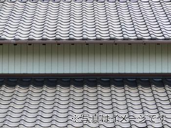 屋根リフォーム 和瓦屋根葺き替え