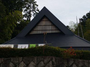 奈良県奈良市 屋根リフォーム