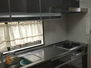 三重県伊賀市 キッチンリフォーム工事