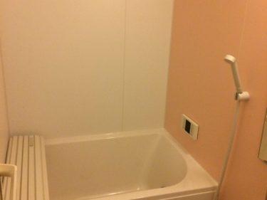 三重県伊賀市 浴室・洗面室リフォーム