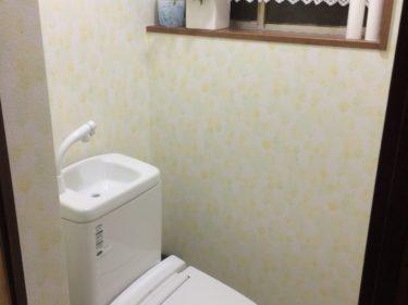三重県伊賀市 トイレリフォーム